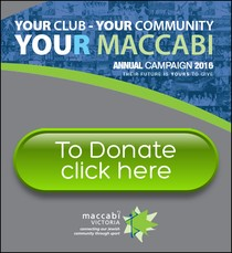 Please Donate to the 2016 Maccabi Victoria Annual Campaign