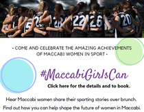 #Maccabi Girls Can Event